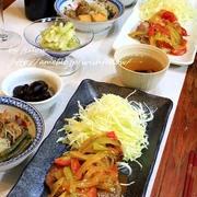 ◆ロースソテーのチリ野菜のせでおうちごはん♪~緩やか糖質制限中