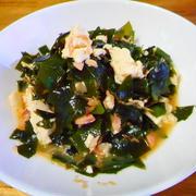 わかめと豆腐のツナナムル