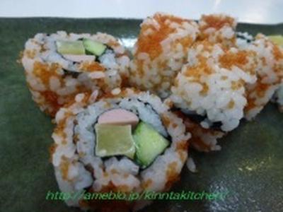 飾り巻き寿司 リクエストレッスン カリフォルニアロール