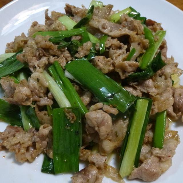 豚肉と分葱(わけぎ)の塩七味炒め