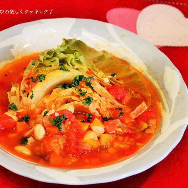 「たまごレシピ選手権」の副賞は〇〇でした!! 野菜を楽しむ♪ミネストローネスープ