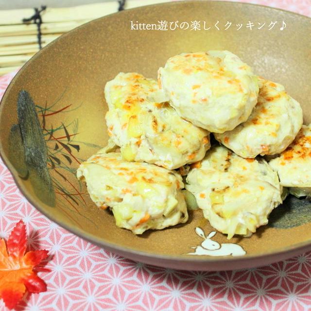 秋の味覚を丸かじり♪さつま芋とごぼうのナゲット