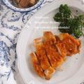 【旬の蕪レシピ2品】蕪のみぞれ鶏照り焼き*塩こうじの蕪スープ