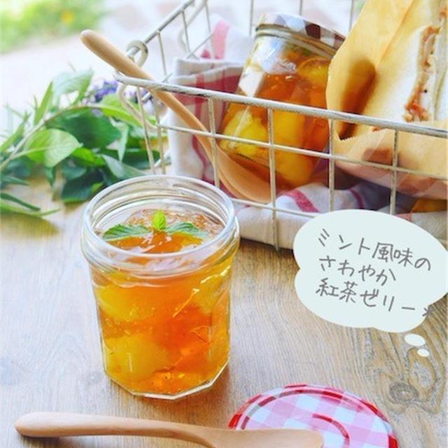 ミント風味のふるふる紅茶ゼリー*と、庭のミントの話