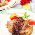 〚レシピ公開〛肩ロースステーキのドライフルーツ&ナッツソース