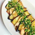 sei【#節約レシピ#鶏むね肉かさ増し】鶏むね肉とナスの黒酢ソース
