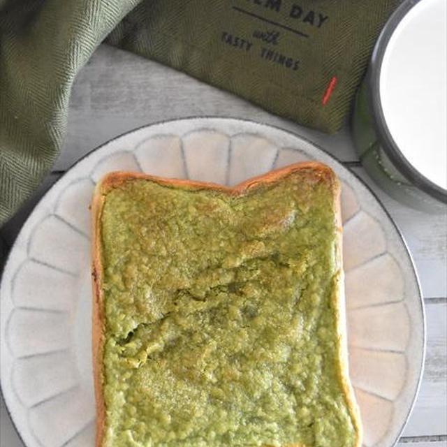 冷凍作り置きトースト~抹茶のクッキートースト