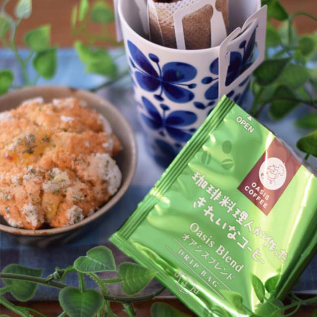 オザドッグ/きれいなコーヒー&ベジマフィン5個目<モニター>