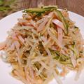 もやしとハムの中華和え めんつゆとポン酢で 野菜の水切りサラダスピナー買いました