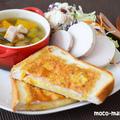 鶏ハムの野菜スープとクロックムッシュ風の朝ごはん*