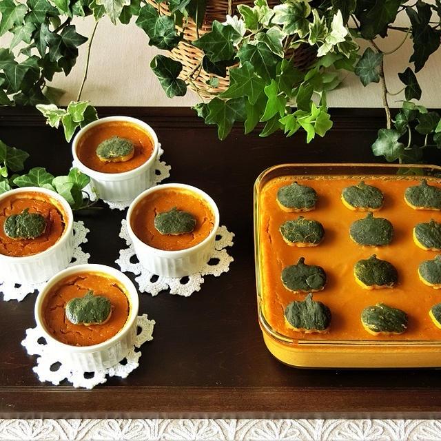 ケーキ型でも作れます!かぼちゃプリン*レシピもあります♪