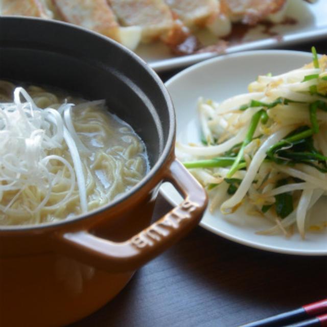 マルちゃん正麺のラーメン献立