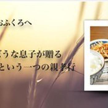 2/19(月)日本橋三越ワークショップ 開催