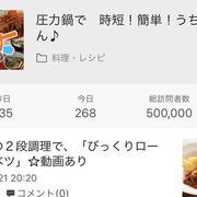 ありがとう!ありがとう!ありがとう!3連発。