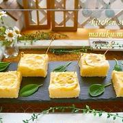 レンジで4分!蜂蜜レモンのしっとりケーキ♪