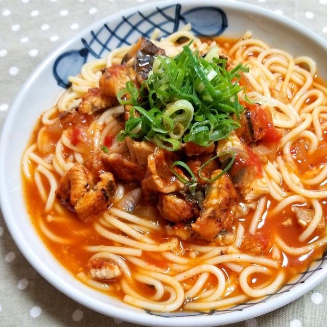 鰻トマトソースパスタ