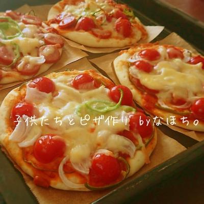 手捏ね5分&発酵なし❤春休み中のランチに❤子供たちとピザ作り