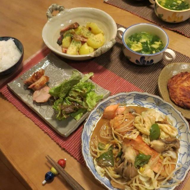 鮭のちゃんちゃん焼の晩ご飯 と 野良ネコちゃん♪