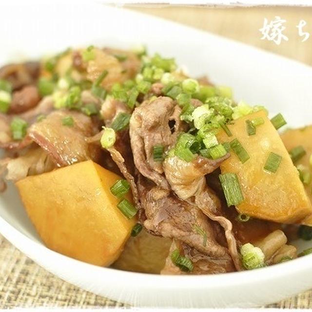 ホクホク熱々♪牛肉と里芋の和風煮。