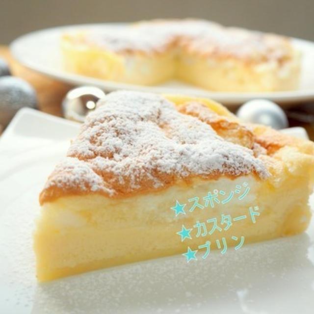 マジックケーキにココナッツオイルの魔法を~キレイになれる三層のケーキ~