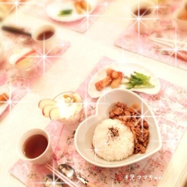 フルーツヨーグルトサラダ☆レシピ