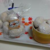 ハニージンジャーのスノーボールクッキー