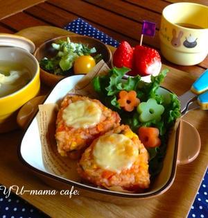 オムライスチーズ焼きおにぎり!レンジ&トースターで時短!カブと玉ねぎのかき玉スープ。