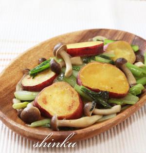 野菜をおいしく◎さつまいも小松菜しめじのマヨソテー
