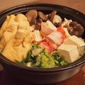 豆腐湯葉ベーコンお揚げ京の坦々ごまだれ鍋