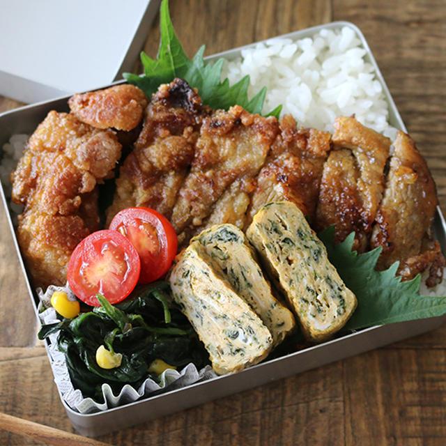 スパイス風味でごはんがすすむ!豚ロース肉のカレー竜田揚げ弁当の詰め方も紹介