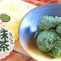 美味さ驚き!一見地味な濃厚ゴマの抹茶大豆粒あんこ(糖質4.7g)