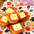 素材一品だけおかず*かぼちゃスイートチーズ焼き by えつこさん