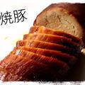 ★今年の焼豚★