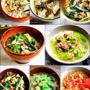 ♡具沢山de栄養満点♡簡単!おかずスープ8選♡【#レシピ#ヘルシー#スープ】