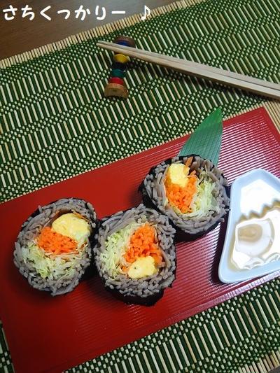 サラダ蕎麦寿司