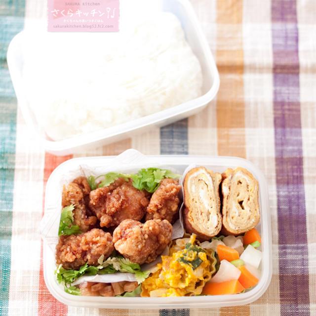 お弁当『生姜たっぷり。鶏の唐揚げ』