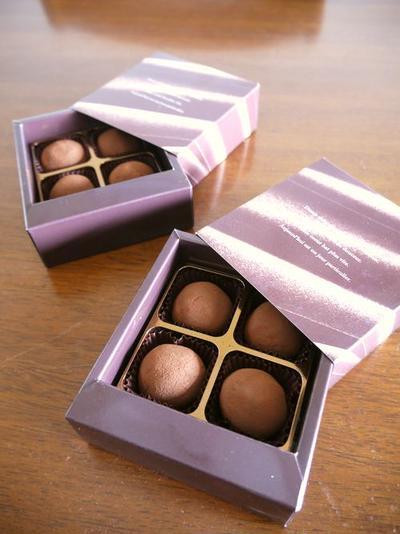「よろこばレシピ」にレシピ投稿しました★【材料4つ】簡単!チョコレートトリュフ♪