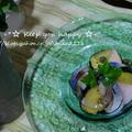 +*揚げ茄子とシメサバのカレーマリネ+* by shizueさん
