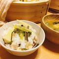 春の山菜☆たけのこ飯