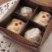 バニラ生キャラメルのショコラとシナモン香るラムレーズントリュフ