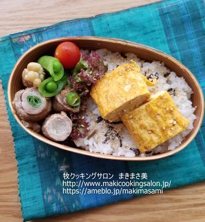 ≪えのきの肉巻き弁当 ≫