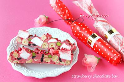 ザクザク苺チョコバー☆簡単バレンタイン