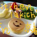 lakichiさん