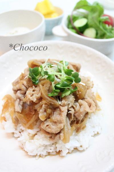 豚丼 レシピ
