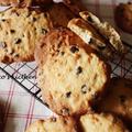 懐かしのクッキー