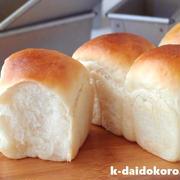 KAWII!手のひらサイズのミニ山型食パンを作りませんか♪