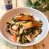 減塩 ちくわニラ野菜