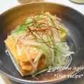 厚揚げのねぎしょうがあんかけ。超簡単冬にうれしい野菜でポカポカレシピ。