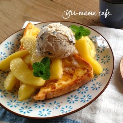 りんごのキャラメリぜ フレンチトースト〜アイスのせ〜朝ごはん、おやつ、食パンで簡単お菓子♡