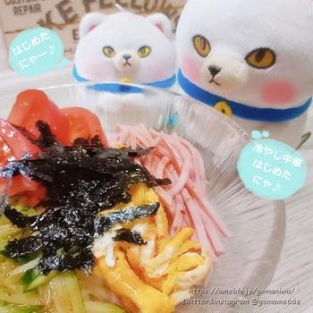 暑い日に食べたいもの #ミニチュア #オブジェ #ぬい撮り 035-040